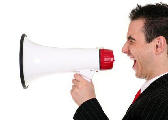 Возбуждение центральной нервной системы, которое проявляется громкой речью