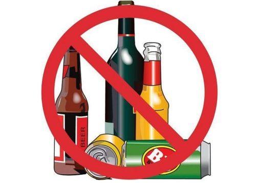 Запрещено комбинировать энергетические средства с алкоголем