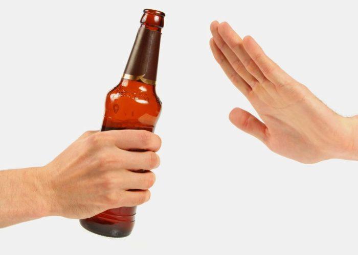 Запрещено пить алкоголь