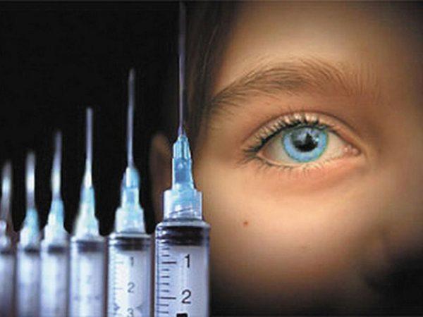 Зависимость от наркотических веществ