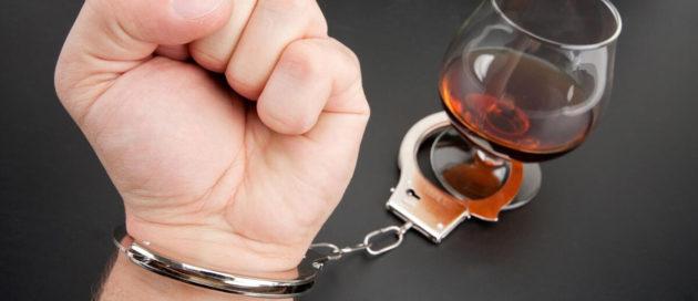избавление клиента от алкогольной и наркотической зависимости