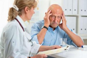 когнитивный путь лечения