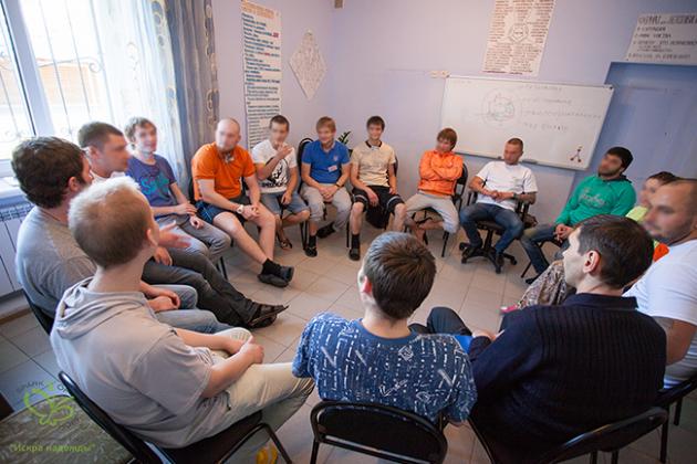 Модель терапевтического сообщества