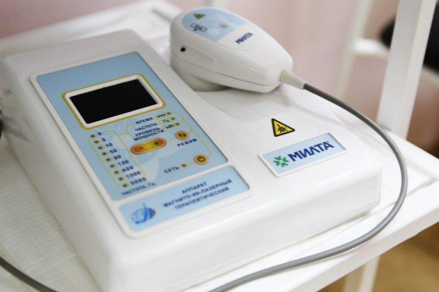 Оборудование для проведения физиотерапии