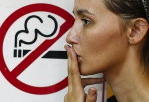 отказ от приема наркотического и другого вредного вещества