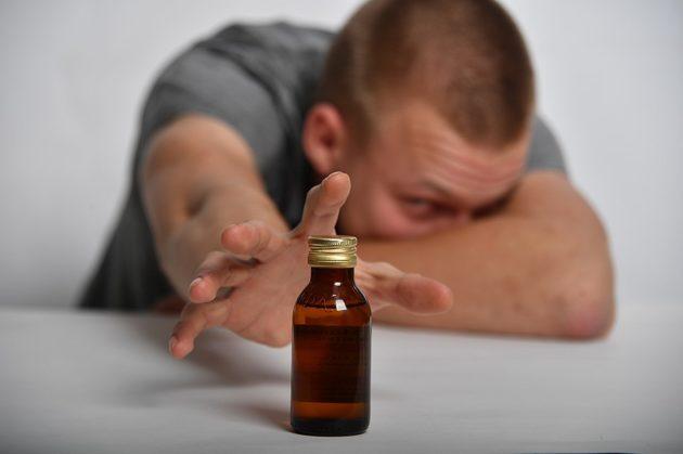 отсутствие очередной дозы