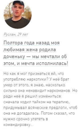 1.1 Отзывы о центр Горизонт-Брянск