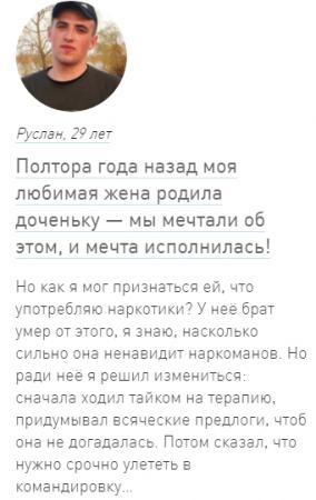 1.1 Отзывы о центр Горизонт в Томске