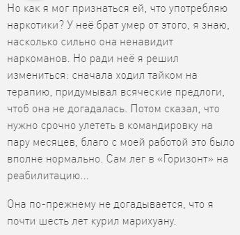 1.2 Отзывы о центр Горизонт-Брянск