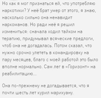 1.2 Отзывы о центр Горизонт в Томске