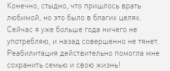 1.3 Отзывы о центр Горизонт-Брянск