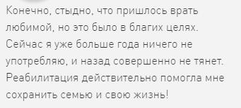 1.3 Отзывы о центр Горизонт в Томске