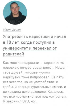 2.1 Отзыв пациента о центр Горизонт-Брянск