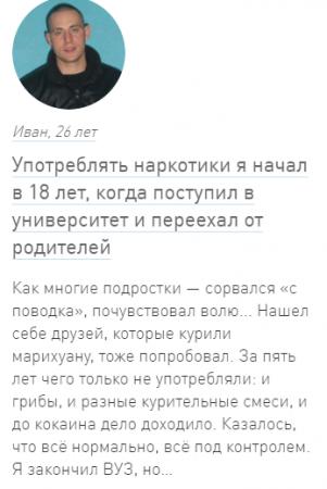 2.1 Отзыв пациента о центр Горизонт в Томске