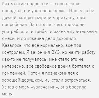 2.2 Отзыв пациента о центр Горизонт-Брянск
