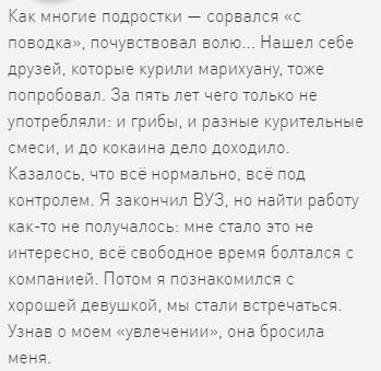 2.2 Отзыв пациента о центр Горизонт в Томске