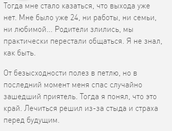 2.3 Отзыв пациента о центр Горизонт-Брянск