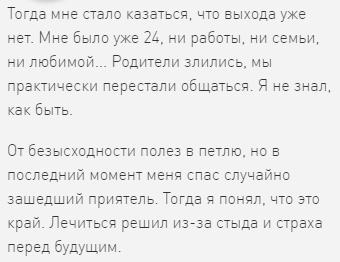 2.3 Отзыв пациента о центр Горизонт в Томске