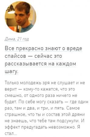 3.1 Отзыввы о центр Горизонт-Брянск