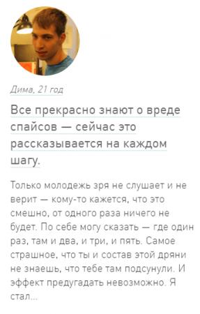 3.1 Отзыввы о центр Горизонт в Томске
