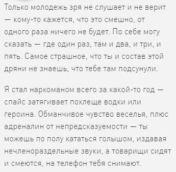 3.2 Отзыввы о центр Горизонт-Брянск