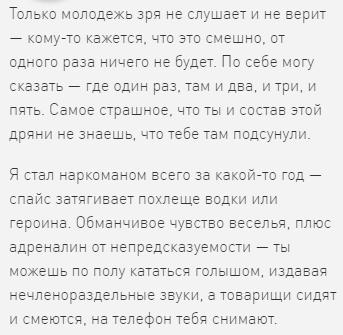 3.2 Отзыввы о центр Горизонт в Томске