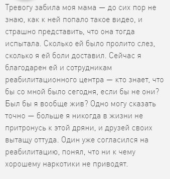 3.3 Отзыввы о центр Горизонт-Брянск