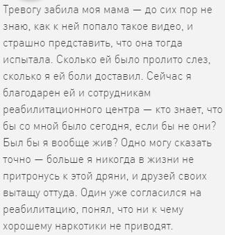 3.3 Отзыввы о центр Горизонт в Томске