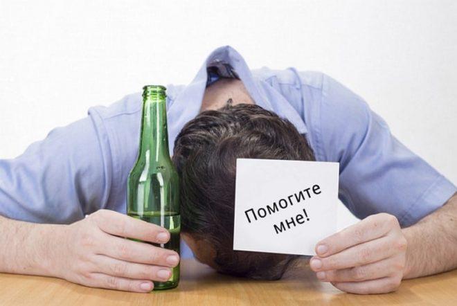 Как пережить алкоголизм мужа