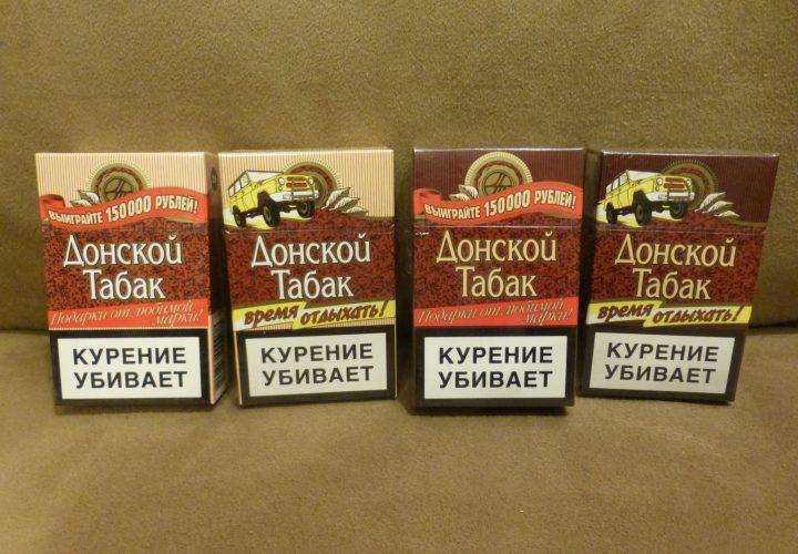 «Донской табак»