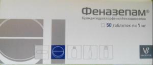 Феназепам - наркотик, который можно приобрести в аптеке