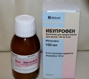 Ибупрофен суспензия