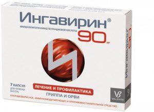 Ингавирин - один из аналогов Арбидола