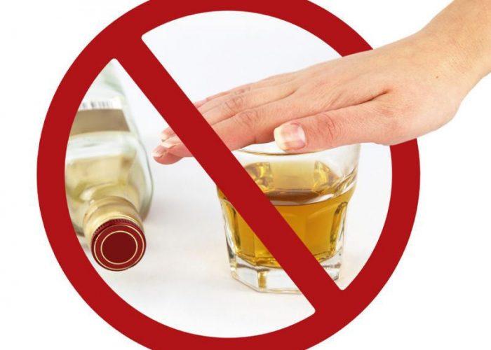 Избавиться от остатков спиртного