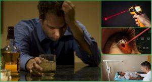 Как происходит лазерная кодировка от алкоголизма