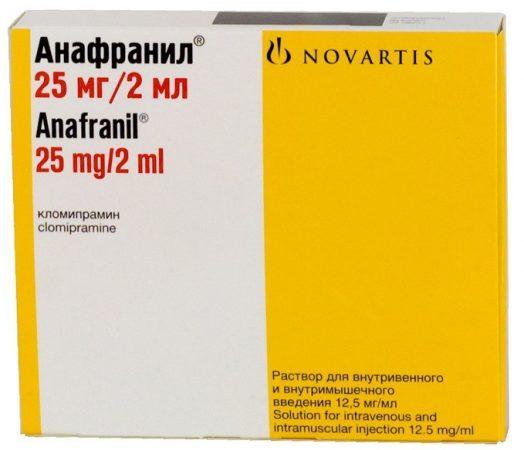Кломипрамин не совместимий препарат с Гепралом