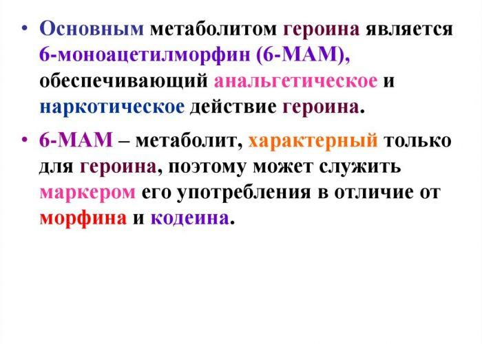 МДМА (метилендиоксиметамфетамин) – 40