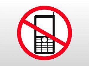 Мобильная техника запрещена