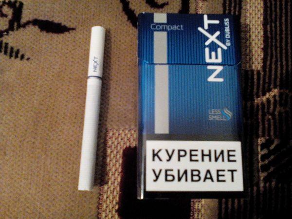 «Next»