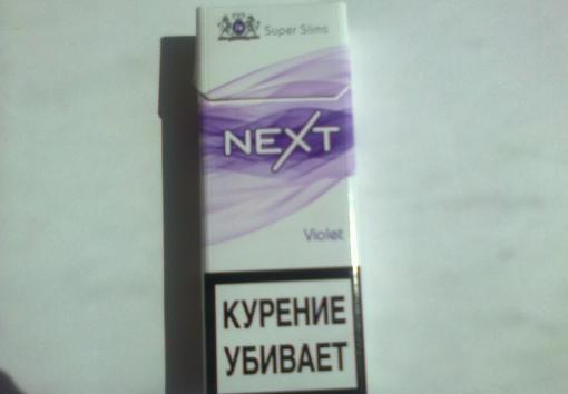Табачные изделия производство сигарет сигареты в москве где купить