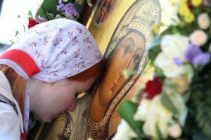 Обращение к Пресвятой Богородице