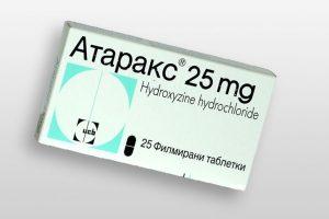 Общие сведения о препарате Атаракс