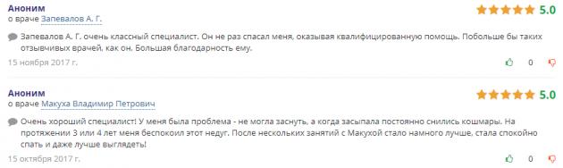 Отзвыв о клиннике Белгород-Нарколог в Белгороде - doctu.ru