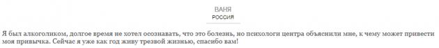 Отзвыв о клиннике Белгород без наркотиков в Белгороде - belgorod.rc-stimul.ru