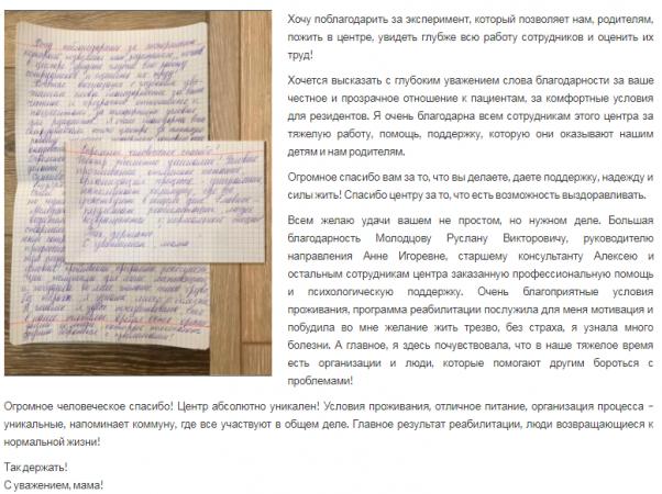 Отзыв о Центр Ключи в Екатеринбурге