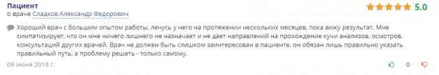 Отзыввы о центр Вершина – doctu.ru