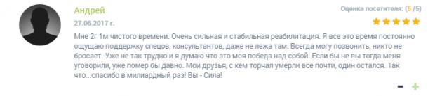 Отзывы о нарко клинике «Решение» в Калуге - narko-kliniki.ru