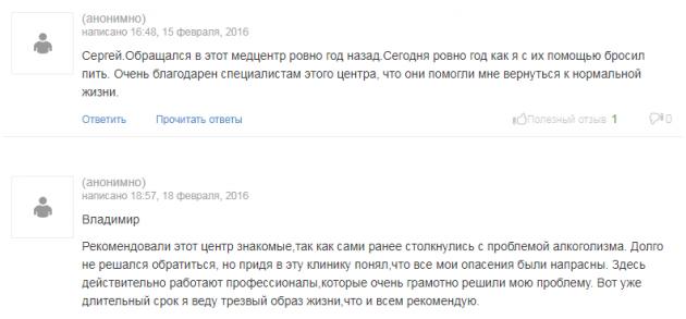 Отзывы о центр Альтаир в Оренбурге