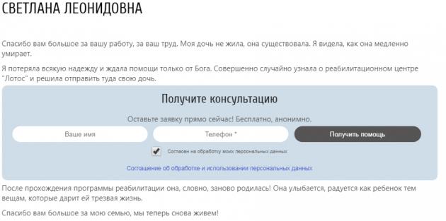 Отзывы о центр Лотос в Краснодаре