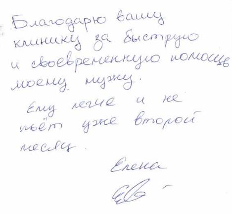 Отзывы о центр Меридиан Краснодар - rcmeridian.ru